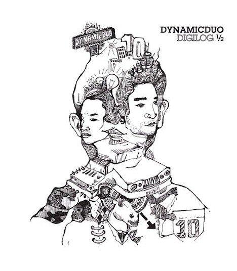 Dynamic Duo Vol. 6 - Digilog 1/2 (édition coréenne)