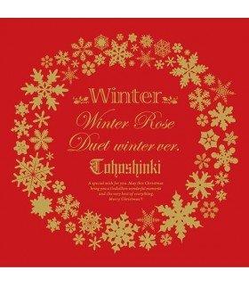 Dong Bang Shin Ki - Winter (SINGLE+DVD) (édition japonaise)