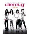 Chocolat - The First Mini Album (édition coréenne)