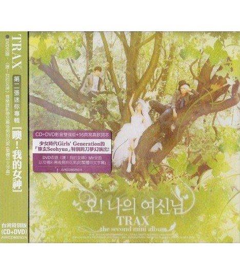 Trax 2nd Mini Album (CD+DVD) (édition Taiwan)