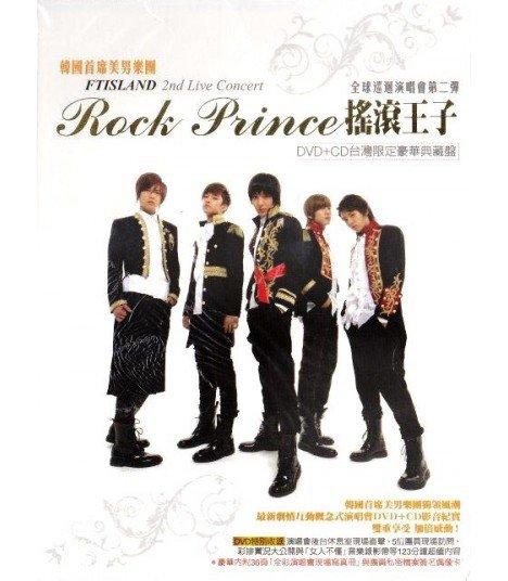 FTIsland - 2nd Live Concert : Rock Prince (CD+DVD) (édition Taiwan)