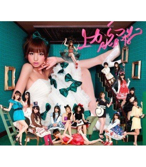 AKB48 - Uekara Mariko (Type K) (SINGLE+DVD) (édition japonaise)