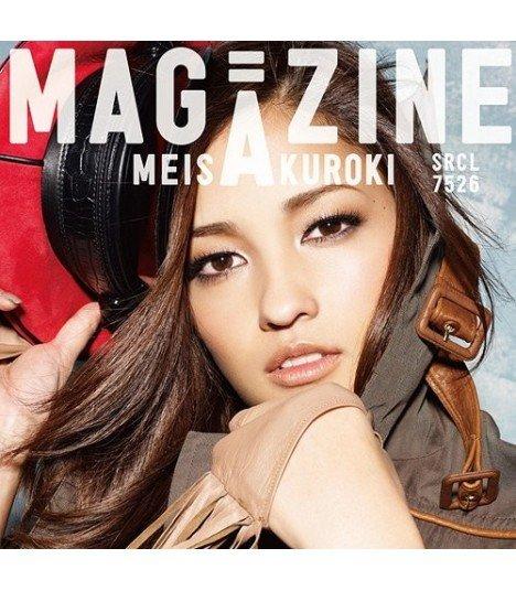 Kuroki Meisa - Magazine (Hong Kong Version)