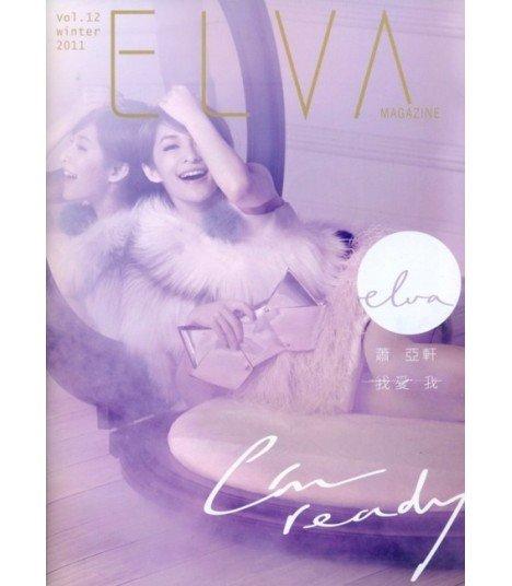 Elva Hsiao - I'm Ready (Love Me Version) (édition limitée Taiwan)