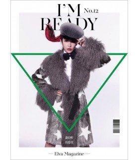 Elva Hsiao - I'm Ready (I Love Version) (édition limitée Taiwan)