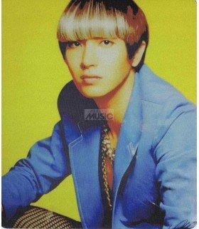 Tapis de souris Super Junior (Leeteuk) 002