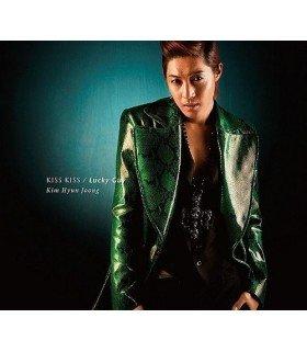 Kim Hyun Joong - KISS KISS / Lucky Guy (SINGLE+DVD/Type B) (édition limitée japonaise)