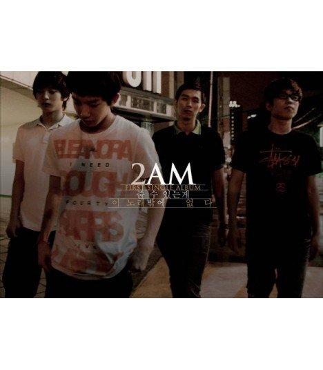 2AM 1st Single