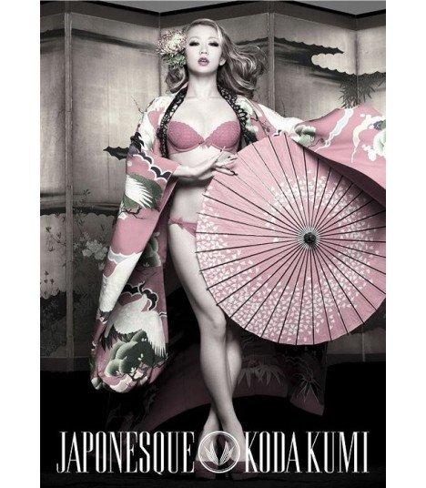 Koda Kumi - JAPONESQUE (ALBUM+GOODS) (édition limitée japonaise)