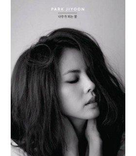 Park Ji Yoon 나무가 되는 꿈 Vol. 8 (édition coréenne)