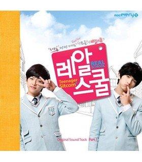 U-Kiss - Real School OST (TV Drama)