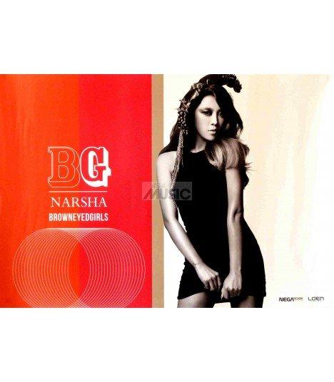 Affiche officielle Brown Eyed Girls (Narsha) Vol. 4 - Sixth Sense