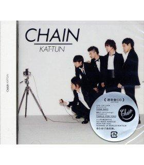 KAT-TUN - CHAIN (édition normale japonaise)