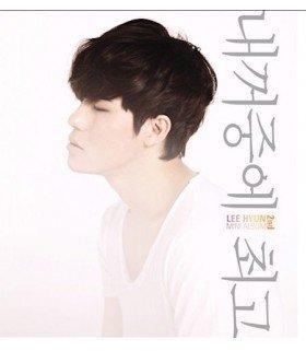 Lee Hyun ( 8eight ) Mini Album Vol. 2