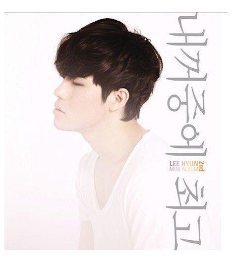 Lee Hyun (8eight) Mini Album Vol. 2