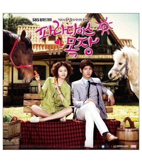 Paradise Ranch OST (TV Drama)