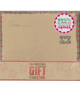 Dong Bang Shin Ki - Christmas Gift From Dong Bang Shin Ki (édition coréenne)