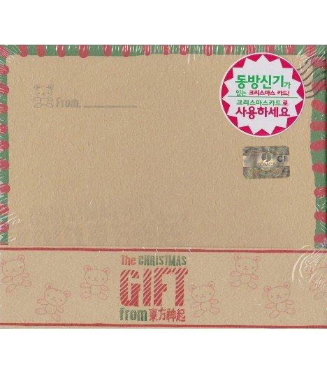 Dong Bang Shin Ki - Christmas Gift From Dong Bang Shin Ki