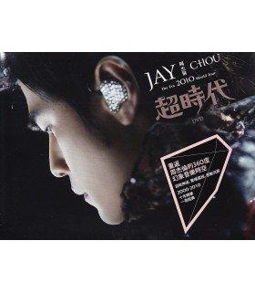 Jay Chou The Era World Tour Live (DVD) (édition Hong Kong)