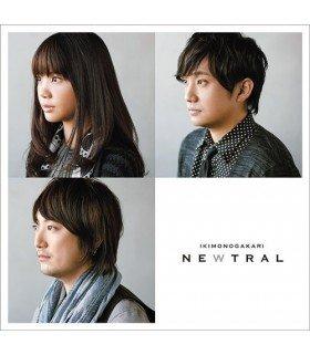 Ikimonogakari - NEWTRAL (édition coréenne)