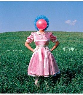 Annyeong Bada Vol. 2 - Pink Revolution (édition coréenne)