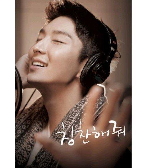 Lee Jun Ki Mini Album (CD + DVD) (édition coréenne)