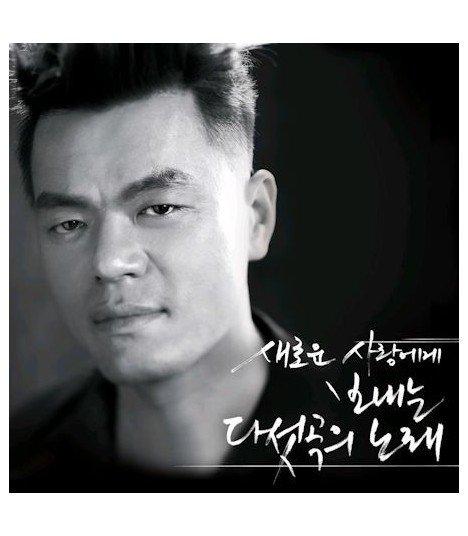 Park Jin Young (박진영) Mini Album - Spring (édition coréenne) (Poster offert en pré-commande)