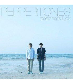 Peppertones (페퍼톤스) Vol. 4 - beginner's luck (édition coréenne)