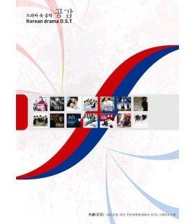 Sympathy (드라마 속 음악 공감) - Korean Drama OST (2CD) (édition coréenne)