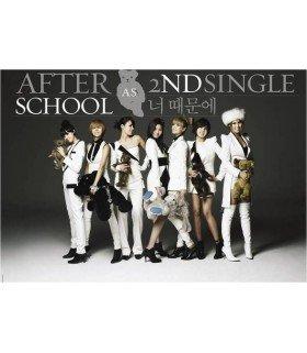 After School 2nd Single Album