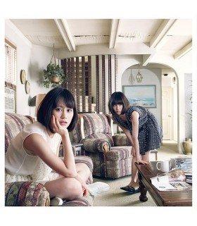 Atsuko Maeda (前田 敦子) - Kimi wa Boku da (Act.1) (SINGLE+DVD) (édition japonaise)