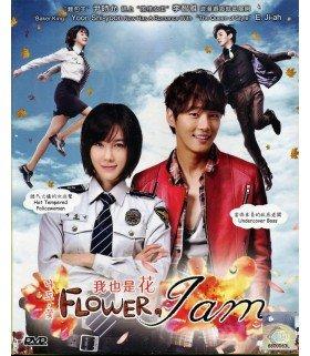 Me Too, Flower! - DVD DRAMA COREEN (MBC)