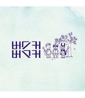 Busker Busker (버스커 버스커) Vol. 1 - Completion (édition coréenne) (Poster offert*)