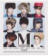 Super Junior-M - Perfection (édition coréenne)