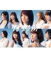 AKB48 - 1830m (2CD+DVD) (édition japonaise)