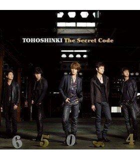 Dong Bang Shin Ki - THE SECRET CODE (2CD + DVD)(édition coréenne)