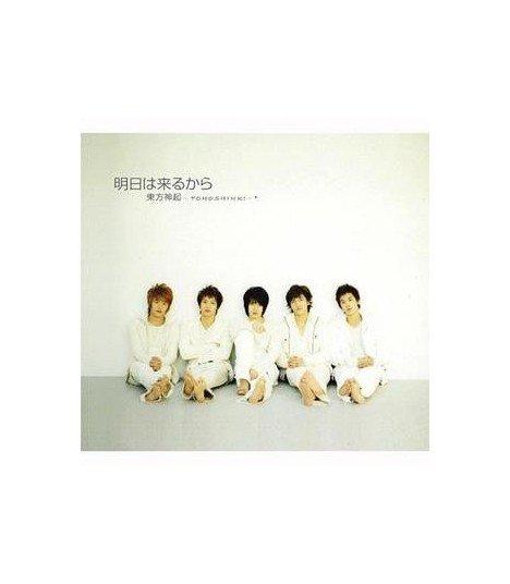 Dong Bang Shin Ki - Ashita Wa Kuru Kara (CD+DVD) (édition coréenne)