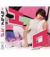 Tomohisa Yamashita - Ero Version A (First Press Limited Edition) (CD+DVD) (édition japonaise)
