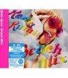 Koda Kumi - Beach Mix (édition taiwanaise)