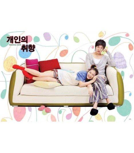Poster Drama Personal Taste 003