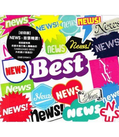 NEWS - NEWS Best (First Press Edition) (édition taiwanaise)