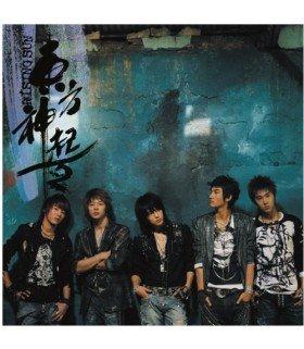 Dong Bang Shin Ki Vol. 2 - Rising Sun (édition coréenne)