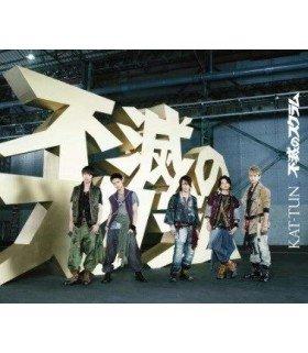 KAT-TUN - Fumetsu no Scrum (SINGLE+DVD) (édition normale japonaise)