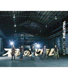 KAT-TUN - Fumetsu no Scrum (SINGLE+DVD) (édition limitée japonaise)