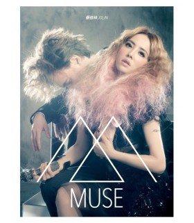 Jolin Tsai (蔡依林) MUSE (Muse of Love Version) (édition Taiwan)