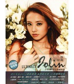 Jolin Tsai (蔡依林) Ultimate Jolin 2012 Best Selections (2CD+DVD) (édition taiwanaise)