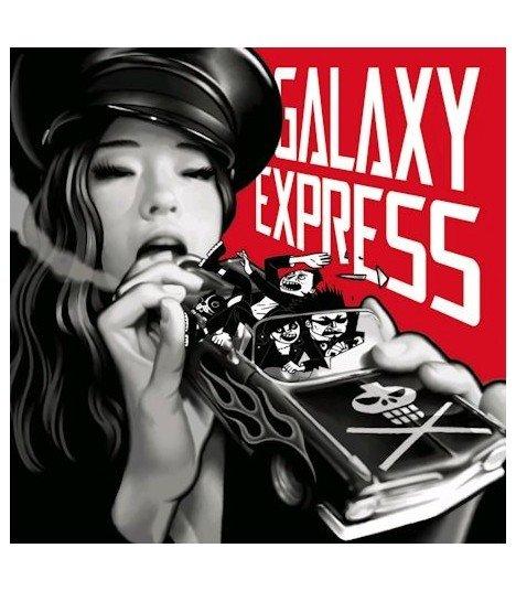 Galaxy Express (갤럭시 익스프레스) Single Album - Kerosene Lamp (édition coréenne)