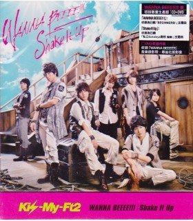 "Kis-My-Ft2 - WANNA BEEEE!!! / Shake It Up (+DVD ""WANNA BEEEE!!!"" Version) (édition limitée Taiwan)"