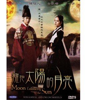 The Moon Embracing The Sun - DVD DRAMA COREEN (MBC)