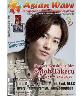 Asian Wave Magazine numéro 4 - Juillet/Août 2012 (Français)